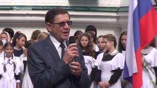 Скачать 1 сентября в Православной гимназии и Гуманитарном колледже