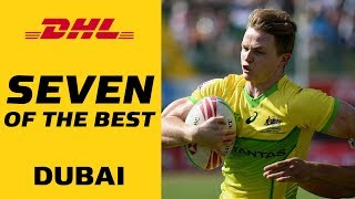 Seven incredible tries from the #Dubai7s 2018