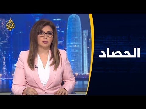 الحصاد- تداعيات التحركات الخارجية لقادة المجلس العسكري بالسودان  - نشر قبل 3 ساعة