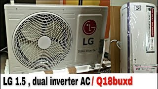 LG 1 5 Ton 3 Star dual Inverter Split AC Copper JS-Q18PUXA unboxing amp review how to buy
