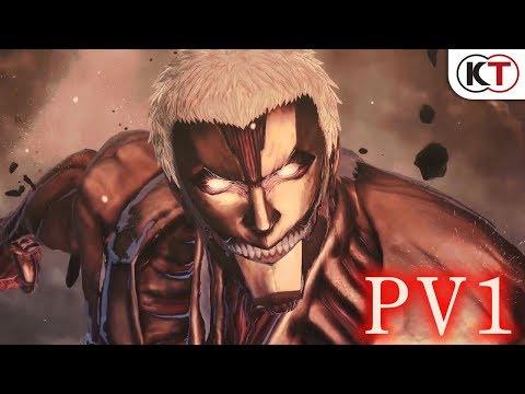 『進擊的巨人2』PV1(中文字幕)