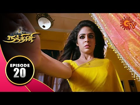 Nandhini - நந்தினி | Episode 20 | Sun TV Serial | Super Hit Tamil Serial