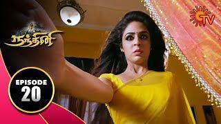 Nandhini - Episode 20 Sun TV Serial Super Hit Tamil Serial