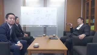 NHKから国民を守る党 令和2年1月17日 幹部会談 立花孝志 渡辺喜美秘書 浜田聡