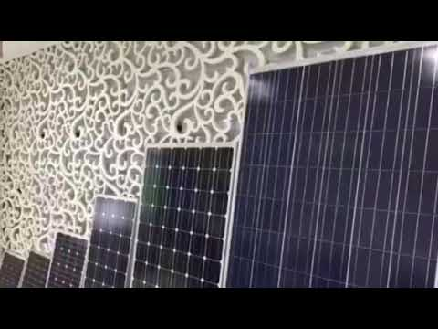 Nigeria Solar Energy Solution