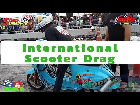 A1 241260 International Scooter Drag and D-Day Drag Battle(8)