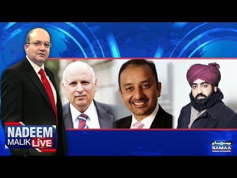 Nadeem Malik Live   20 Nov 2017   SAMAA TV