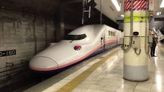 上野駅 新幹線ホーム 発着 発車ベル パンタグラフの擦れる音