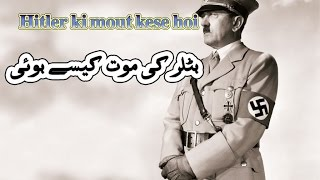 Hitler's death in Urdu/Hindi