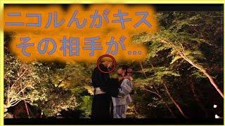 """雑誌「Popteen」モデルでタレント の""""にこるん""""こと藤田ニコルが、 30日..."""