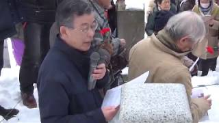 多喜二没後87年 奥沢墓地で墓前祭画像