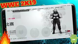 Buy WWE 2K19 Gloud Games Android ll Play Unlimited Time ll New Ps4 Primum APK ll