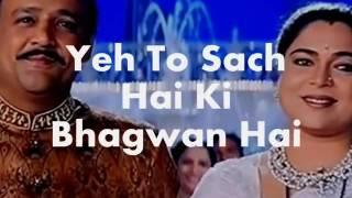 Yeh To Sach Hai Ki Bhagwan Hai Karaoke & Lyrics HSSH