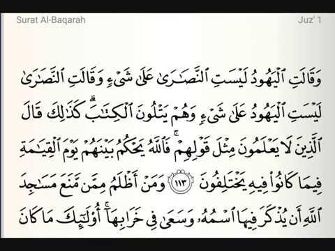 Page 018 Al Baqarah Syeikh Abdurrahman Al Ausy