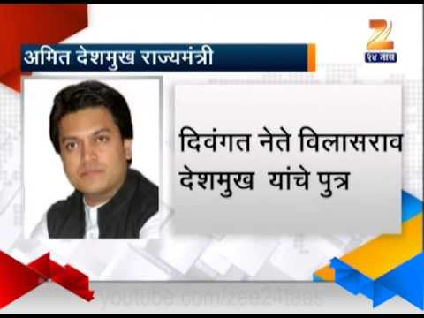 Zee24Taas: Whos Is Abdul Sattar And Amit Deshmukh