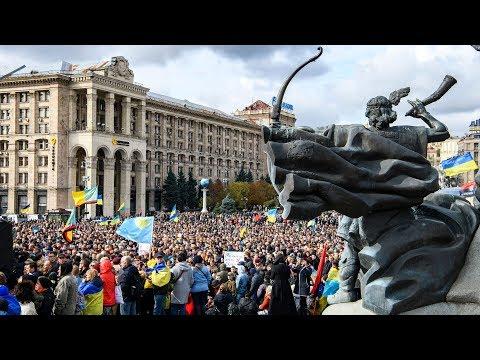 Зеленский и новый Майдан