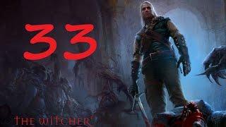 The Witcher Прохождение Серия 33 (Иерофант)
