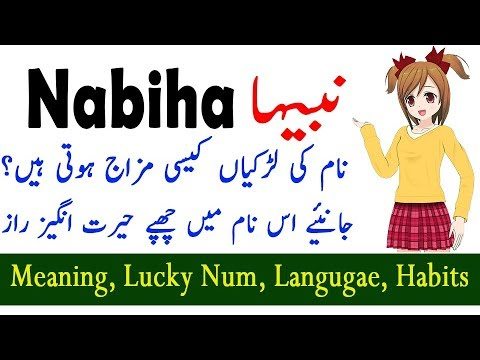 Nabiha Name Meaning In Urdu Hindi - Lucky Number, Lucky