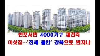 20210514 반포서…