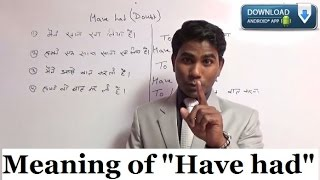 "Lesson#53 ""Have Had"" Meaning in Hindi"