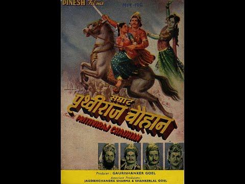 Samrat Prithvi Raj Chauhan (1953) Part 1 of 2