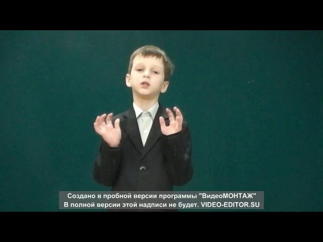 Изображение предпросмотра прочтения – ВладиславДеревянченко читает произведение «Осёл и Соловей» И.А.Крылова