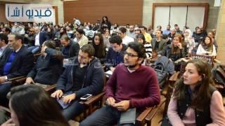 بالفيديو: الدورة السابعة لحاضنة أعمال الجامعة الأمريكية بالقاهرة