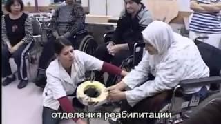 Реабилитация в клинке Хадасса | Лечение в Израиле(Реабилитация является одним из важнейших компонентов успешного лечения пациентов. Реабилитационное отдел..., 2015-06-29T10:36:13.000Z)