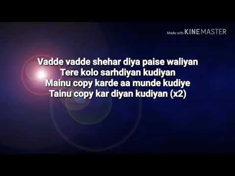 Lyrics Of Oscar Song
