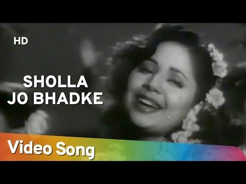 Shola Jo Bhadke | Albela (1951) | Bhagwan Dada | Geeta Bali | Lata Mangeshkar | C Ramchandra