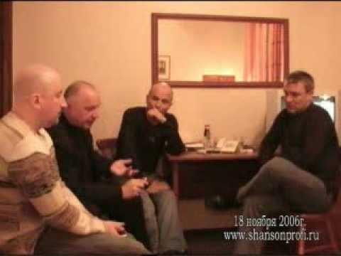 Интервью А. Дюмина, Жеки, А. Кузнецова, А. Звинцова 18.11.2006 г. Запись В. Окунева