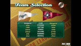 야구게임 트리플 플레이97 (triple play 97, EA스포츠, 1996년)