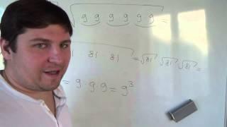 Алгебра 8 класс. Корень от степени