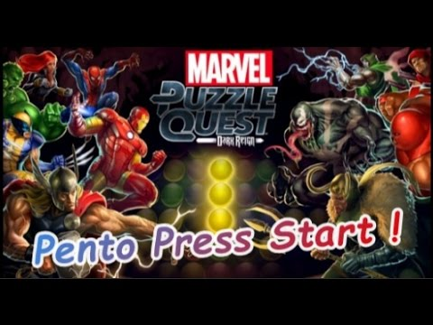Pento Press Start : Marvel Puzzle Quest
