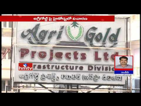 Agri Gold Case | Justice Suryarao Committee Decision On Auction of Assets | HMTV