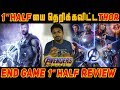 Avengers End Game Movie Review (FIRST HALF) Tamil | Marvel | Iron Man | Thanos | Thor | #SRKleaks