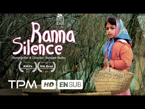 Ranna's Silence Film Irani With English Subtitles   فیلم سینمایی ایرانی سکوت رعنا با زیرنویس انگلیسی