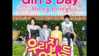 [MP3] [The Women of Our Home OST ] Honey Honey - Girl