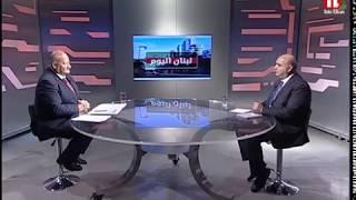 لبنان اليوم - شوقي دكاش thumbnail