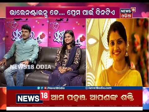 Valentine day Special Programme 'Sathire' With Odia Actor Hara Rath