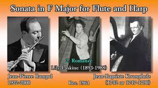 Krumpholz: Sonata in F major, Rampal & Laskine (1964) クルムフォルツ ソナタヘ長調 ランパル&ラスキーヌ