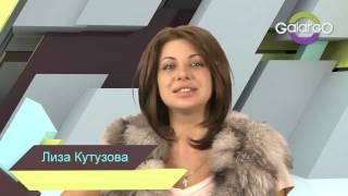 "Елизавета Кутузова. Программа ""90-60-90"" выпуск 1."