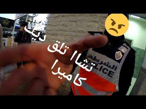 Daily observation #3 : 🤪 belbala f casablanca مرحب بيكم فكاز  😂