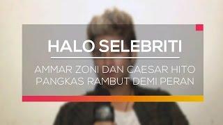 Video Ammar Zoni Dan Caesar Hito Pangkas Rambut Demi Peran - Halo Selebriti download MP3, 3GP, MP4, WEBM, AVI, FLV Oktober 2017