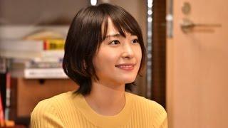"""新垣結衣×星野源が""""契約結婚""""!ドラマ「逃げるは恥だが役に立つ」スター..."""