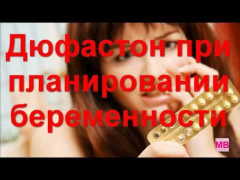 Хофитол: инструкция по применению, цена, отзывы при