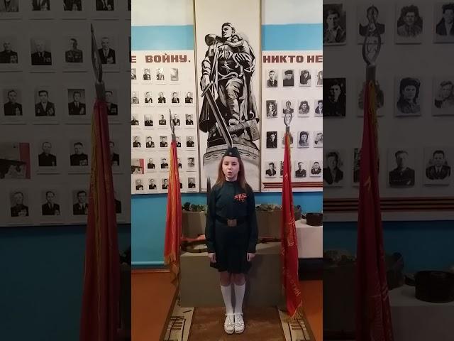 Изображение предпросмотра прочтения – ЕленаБорисюк читает произведение «Родина» К.М.Симонова