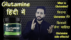 hqdefault - L Glutamine And Back Pain
