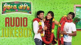 Thiruttu VCD | New Tamil Movie | Audio Jukebox | Jithin Roshan | Trendmusic Tamil