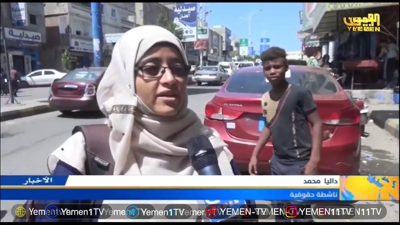 Photo of #نكبه_اليمن_21سبتمبر  الحوثية .. إنقلاب على أحلام اليمنيين وطموحاتهم  تقرير / عبير عبدالله